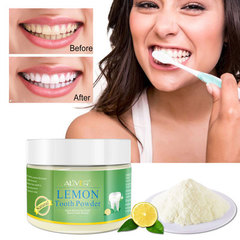 Remove tobacco stains, yellow tea stains, black stains, tartar, dental plaque, and dentin powder 70g 70g