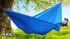 Portable double parachute cloth hammock 270*140cm can withstand 300KG weight Blue