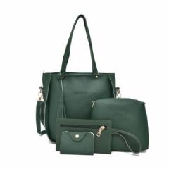 Women Bag   Tassel Handbag Purse Ladies PU Leather Crossbody Bag 4Pcs/Set green One size
