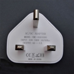 1pcs Gb 3-pin charging head USB output 5V White as picture