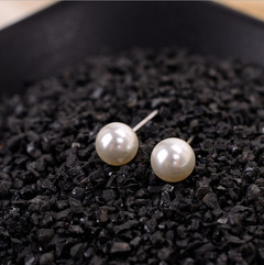 Fashion Jewellery   8mm Pearl Earrings  Stud Earrings Women's Fashion Accessories White one size