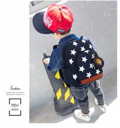 Cute  Kids Bags / Fashion Nylon Children Backpacks/ Kindergarten /School Backpacks Dark blue
