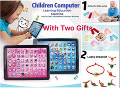 Kids' Tablet Children Computer Learning Education Machine Toy Gift With Two Gifts pink+2 gifts 18.7*24.2*2
