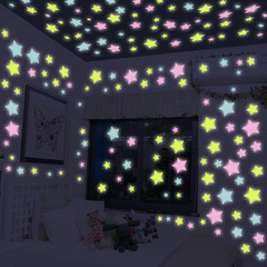 50Pcs/Bag Stars Decal Glow Fluorescent 3D Wall Stickers Home Decor colour mixture 50 pcs
