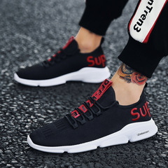 Men shoe running men's sports shoe Breathable Trendy Casual Business Shoe with an earphone as a gift black 39