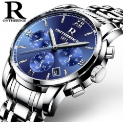 Steel shell steel strip multi-function steel watch quartz business non mechanical watch silver edge of blue bottom rzy026