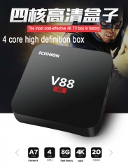 V88 1+8G TV set top box Android player TV box intelligent HDTV box 4K RK3229 Android 7.1 TV Receiver
