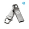Metal rotating flash disk 32G business gifts creative flash disk flashdisk  U disc Memory Card silvery 005 32g