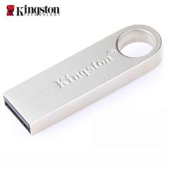 New metal waterproof flash disk 32G high speed U disk flash drive flashdisk Memory Card USB Adapte silvery SE9 64G