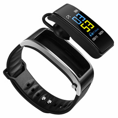 Color-screen Smart Ring Bluetooth Heart Rate Sleep Monitor Step-by-Step Call Reminder black