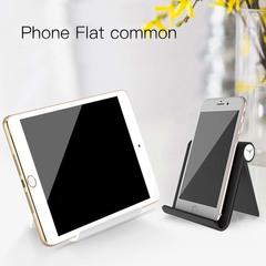 Mobile phone and tablet universal desktop lazy bracket blue cl-07