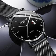 New Men's Watch Business Leisure Quartz Watch waterproof Nightlight steel strip Mesh belt black RZY035