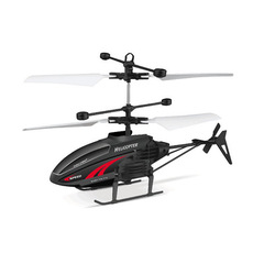 Children's remote control aircraft toy aircraft model toy fall resistant remote control helicopter black 30cm