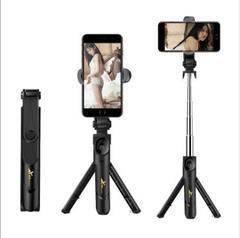 New tripod selfie vertical and horizontal bluetooth selfie pole live  mobile phone bracket artifact black one size