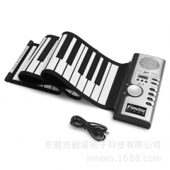 61 key hand roll piano with horn children adult silicone keyboard keyboard enlightenment piano