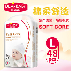 Newborn diapers ultra-thin dry and breathable baby diaper men and women baby diapers white s