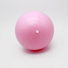 Yoga ball thickened McTube ball pilates ball balance gymnastics clap buttock toys pink 25cm