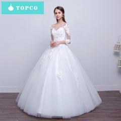 Elegant tulle long-sleeved bridal gown luxury texture dinner wedding dress s white