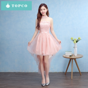 Kilimall: Flower Womens Wedding Skirts Hot Party Lace Bubble Before ...