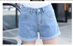 Broad-legged Short Broad-legged Shorts <trans oldtip=blue l