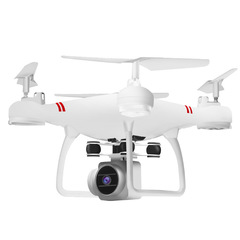 Four-axis aerial vehicle white Under 30 cm