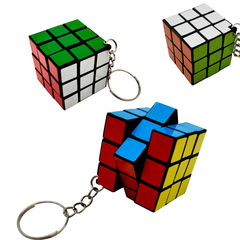 Children's educational toys Third-order cube diameter 3CM keychain Intellectual toy 3cm
