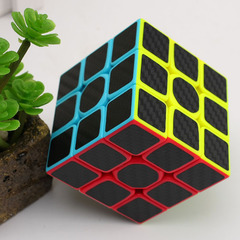 Black carbon fiber third ordermagic cube magic cube 5.7cm