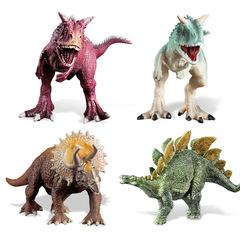 Dinosaur model toy tg-1 22cm