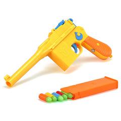 Launch soft bullet shell gun nostalgic series yellow 27cm