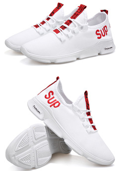 Stylish casual sports shoes white 39