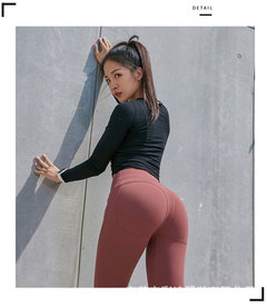 Ins net red peach hip yoga female tight stretch bodybuilding pants quick dry hip high waist l Merlot