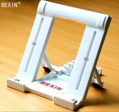 Mobile phone tablet notebook learning machine tablet stand portable mini stand foldable white 7-11 inch tablet