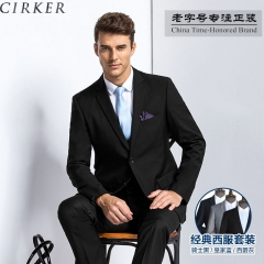 Men's Business Suit Slim Sleek Professional Suit Set black X