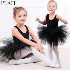 Children's wear children's exercise dance dress dress explosion ballet skirt kids dresse Dark gray l