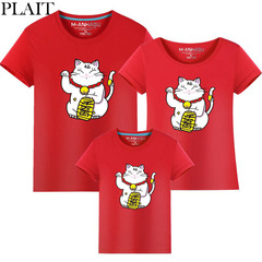 New family fitted summer short-sleeved t-shirt casual suit men and women baby shirt bottoming red Men's 4xl