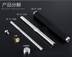 Three sections telescopic crowbar self-defense self-defense supplies equipment stick alloy steel rod silver white 86.67cm