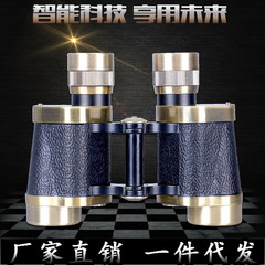 Wide-angle low-light night vision coordinates ranging shockproof double-tube high-powered telescope brass 8*30