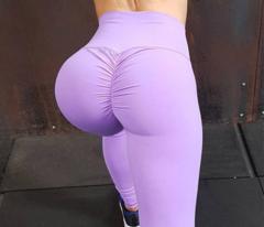 Fashion Baitao Slim, Body-building, Hip Wrinkle Sports, Fitness Yoga Pants Khaki l