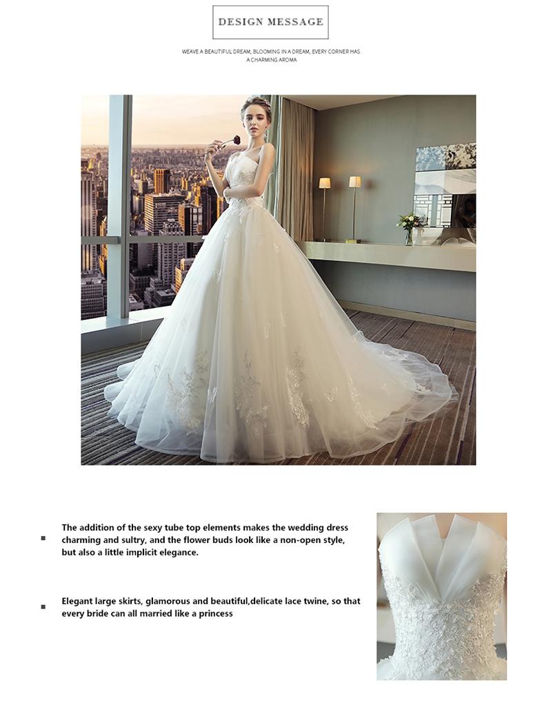 28e4d8aabea Wedding dresses tailing princess fantasy 2018 new summer bride tube ...