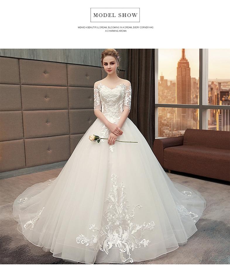 White wedding dress 2018 new bride married simple fashion slim fit ... 282780dae7c8