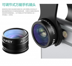 Fisheye + 20 Macros Android Apple Universal Set Phone Lens External Camera Black PL-A2