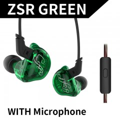 KZ ZSR music sports earphone can be replaced with wire HIFI professional earphone Green(with mic)