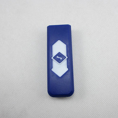 1 PCS Windproof Smokeless Flameless USB Charging Lighter Electronic Cigarette Lighters blue one size