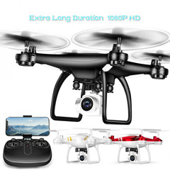 New TXD-8S UAV High Definition Aerial Camera UAV Four Axis Aerial Vehicle Remote Control Aircraft black without camera