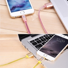 5XIAOHUO braided apple data line iPhone single port smart phone charging line fast charge gold iphone