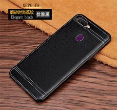5XIAOHUO for OPPO F9/F9Pro phone case Silicone skin TPU Protective case black OPPO F9