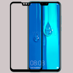 5XIAOHUO Full 9D Tempered Glass protector for Huawei Y9 2019 black huawei Y9 2019