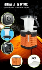 Brine power lantern + Mobile phone charging orange high-tech