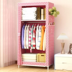 Cloth Wardrobe Cabinet Hanger Storage Clothes Storage 150cm x 70cm x 45cm Pink