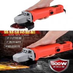 220V 800W High Output Power Angle Grinder Hand Mill Metal Grinding Cutting Polishing Machine as picture one size